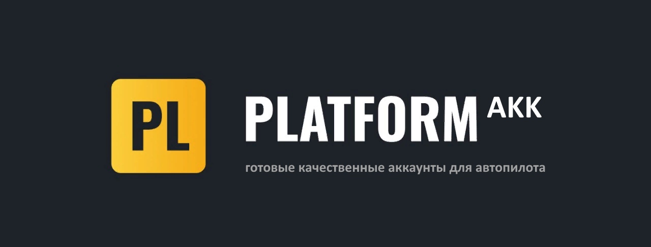pfak.ru аккаунты для вконтакте