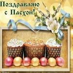 Пасха и Вербное Воскресенье — праздничная подборка