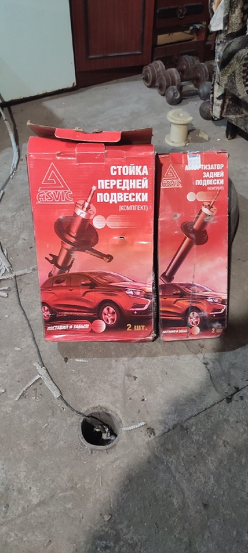 Купить кузов ваз 2113 2006г. с | Объявления Орска и Новотроицка №29051