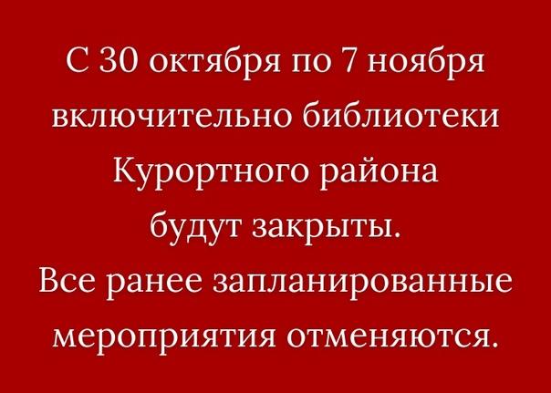 В соответствии с постановлением Правительства Санк...