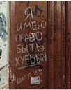 Каменщиков Олег   Москва   33