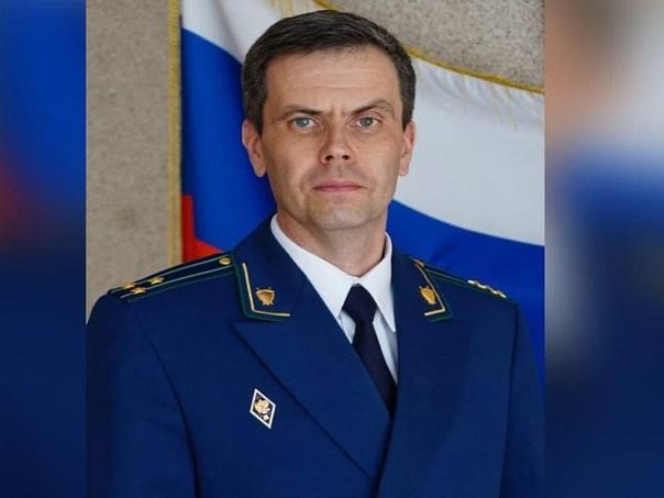 В Златоуст приехал новый прокурорНовым руководител...