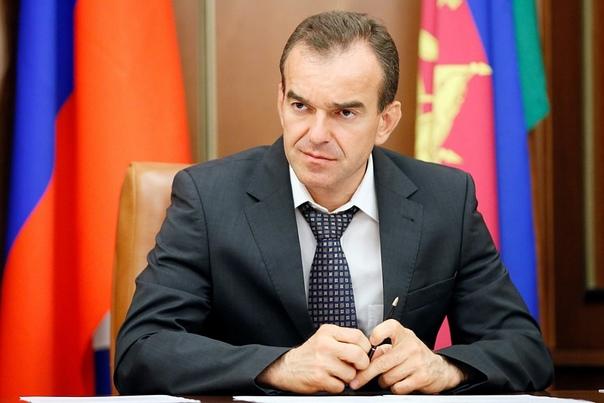 Губернатор Краснодарского края Вениамин Кондратьев...