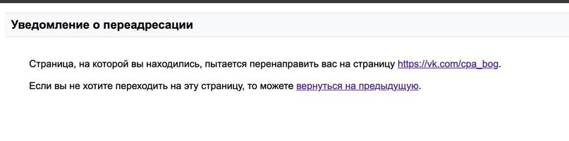Клоакинг через сервисы Google, изображение №1