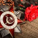 Песни военных лет, из военных фильмов и просто о войне
