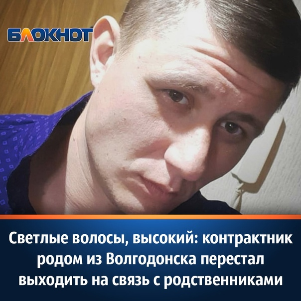 Владимир Хныкин, проходящий военную службу по конт...