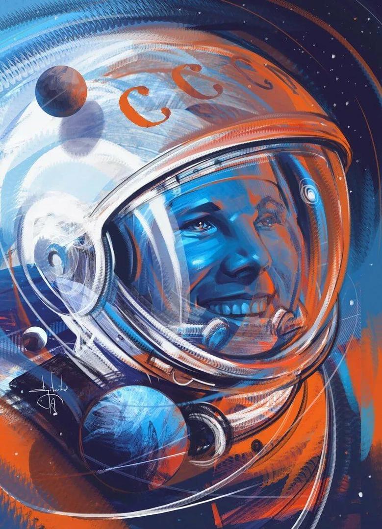 По страницам истории города: День космонавтики