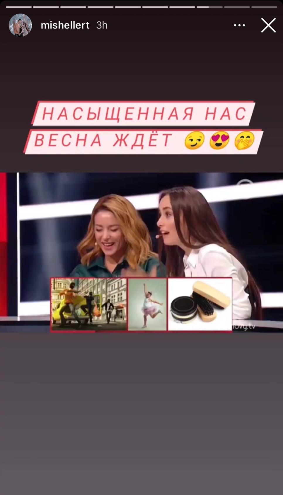 Ksenia Mishina - Sasha Ellert - Bachelorette Ukraine -  Season 1 - Discussion  - Page 6 4s0utQ-jKVQ
