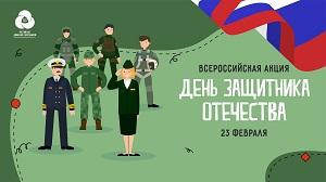 """""""Армейский чемоданчик"""" предлагают собрать школьникам накануне 23 февраля"""