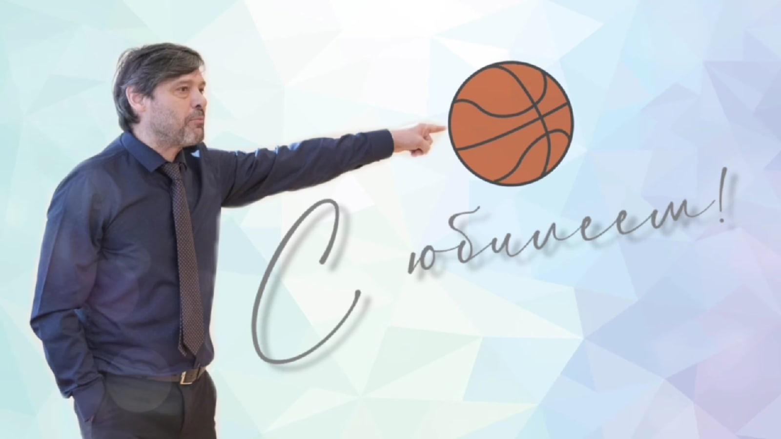 Сегодня Трапезникову Владимиру Витальевичу - создателю спортивного