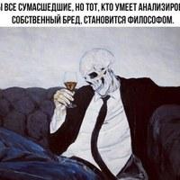 Тигран Мкртчян