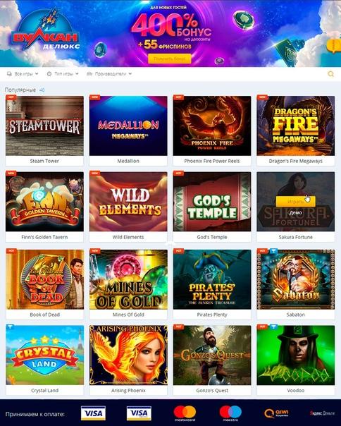 Игры игровые автоматы скачать бесплатно на андроид развлекательные игровые автоматы виды