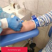 Тест на антитела IgG (anti-SARS-CoV-2, IgG)