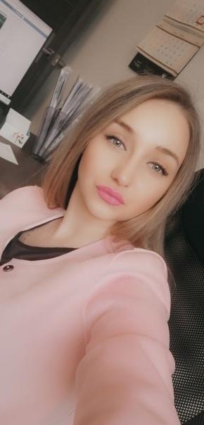 Алёна Мазанова, Златоуст, Россия