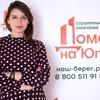 Maria Buzenkova