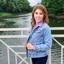 Персональный фотоальбом Ксении Сундуковой