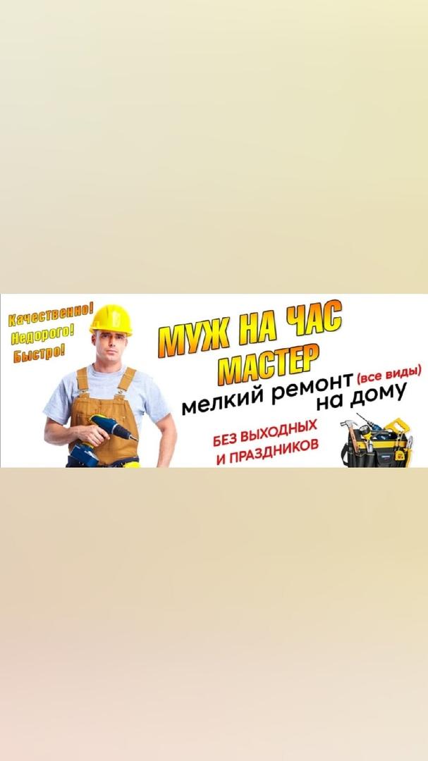 фото из альбома Рафаиля Тынчерова №2