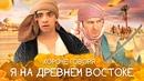 Частин Рома | Москва | 28