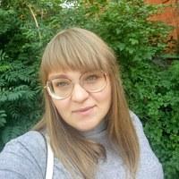 Галина Куваева