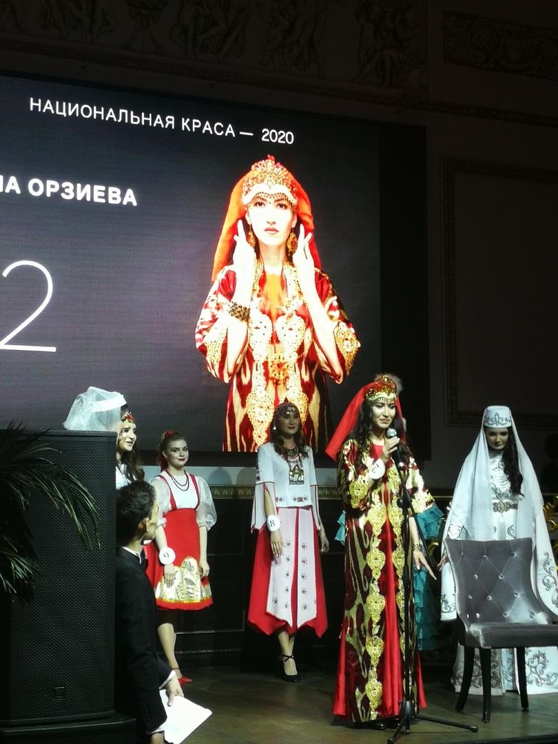 «НАЦИОНАЛЬНАЯ КРАСА» Санкт-Петербурга 2020