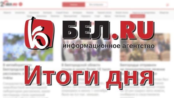 Отопительный сезон, ковид-госпиталь ивыборы— гла...