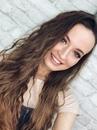 Ната Васильева