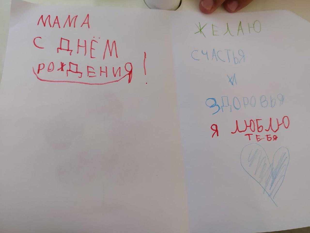 фото из альбома Евгешки Устиновой №5