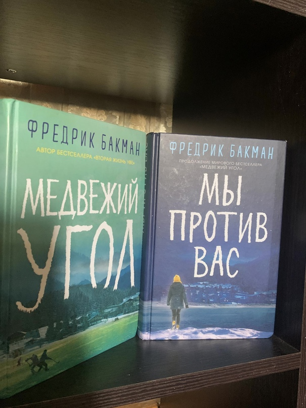 Цена за | Объявления Орска и Новотроицка №28927