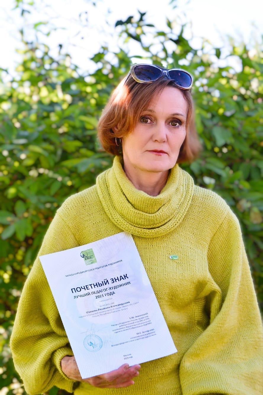 Руководитель художественной студии «НИКА» Людмила Шулева —