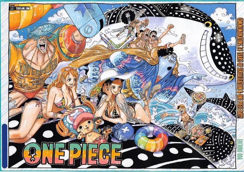 One Piece Arab 1019, image №2