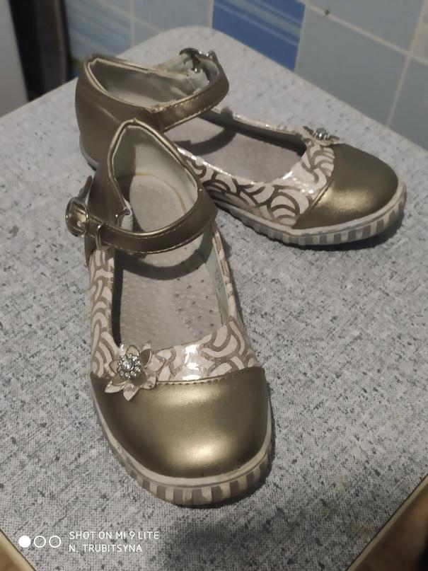 Купить туфельки на девочку, состояние   Объявления Орска и Новотроицка №27843