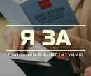 Фотоальбом Дмитрия Вагина