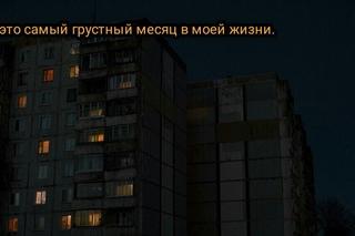 Азат Шаймуллин фотография #31