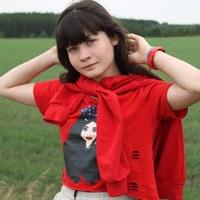 Варвара Азатян