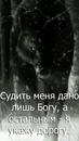 Фотоальбом Макса Мотвеенко