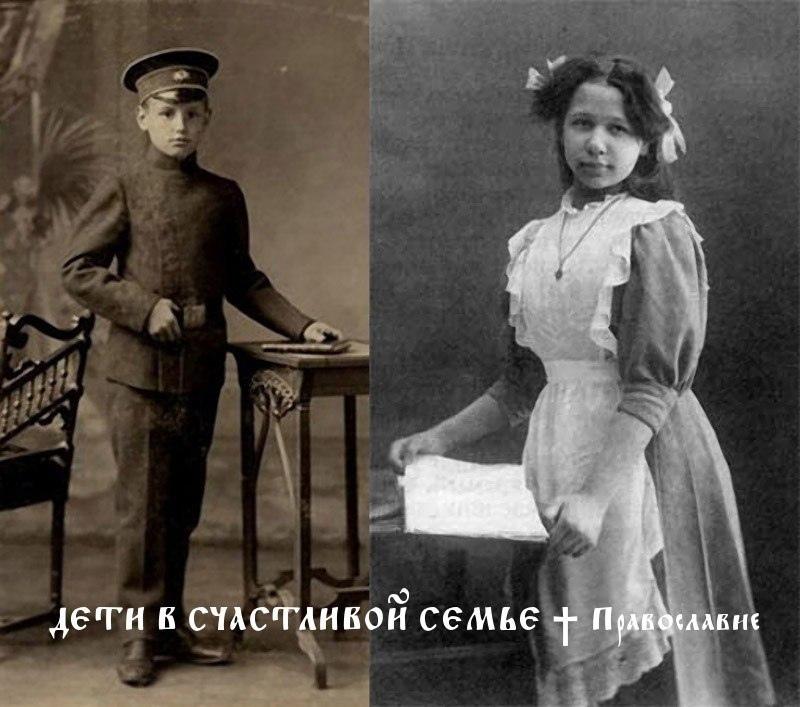 Темы для сочинений в царской России. ЕГЭ тихо курит в сторонке