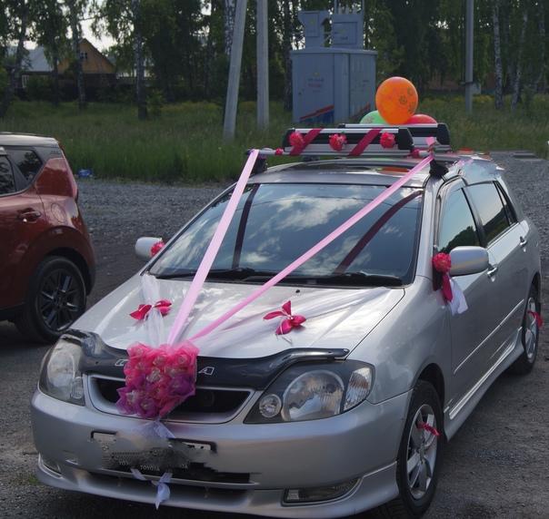 Продам украшение на автомобиль жениха и невесты + ...