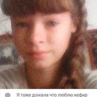 КатеринаЗахарова