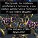 Битва за Вечность (III), Глава I: Сказания королевства Лордерон, image #110