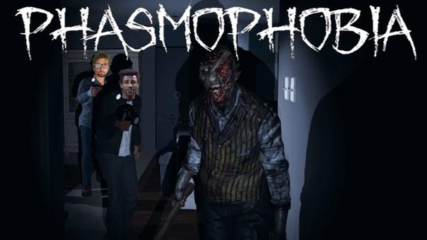 Заходите на стрим прохождение хоррор игры  Phasofo...