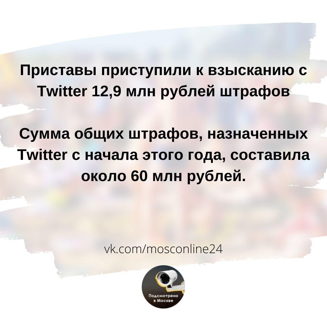 Пост Москвича номер #312572