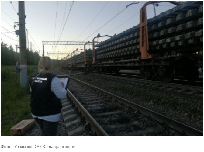 Сотрудница ЮУЖД получила травму, когда переходила пути под поездом