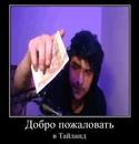 Магомедов Магомедали   Москва   48