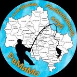 Рыболовные клубы в москве и московской области хоккейный клуб торпедо москва состав