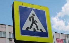 Автоинспекторы ловят нарушителей на пешеходных переходах