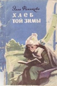 Обложка первого издания книги