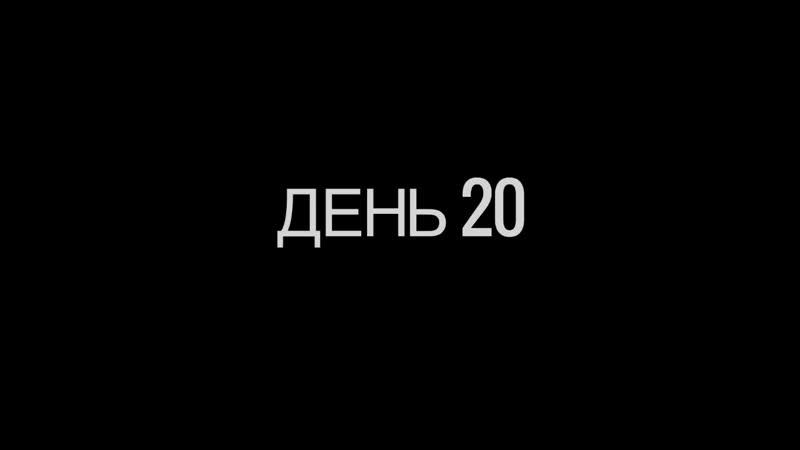 МЕРРИ ДЖЕЙН КУРИЦА l2l 60 Seconds l1l FatMan