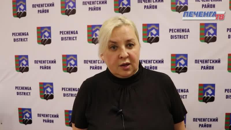 Состоялось второе заседание Совета депутатов Печенгского округа Печенга ТВ