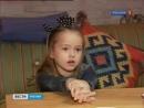 ВЕСТИ-МОСКВА, Кристина Пименова ¦¦ VESTI-MOSCOW, Kristina Pimenova