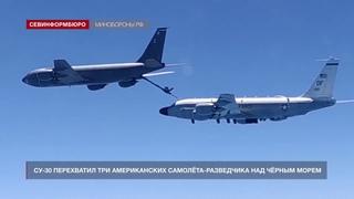 Минобороны России опубликовало видео перехвата американских самолётов над Чёрным морем